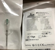 Co-axial Introducer  MCXS1409LX