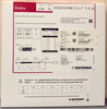 BIOTRONIK 401741 Orsiro Sirolimus Eluting Coronary Stent System 2.25 mm x 15 mm, Box of 01