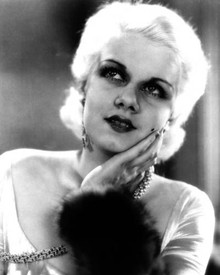 Jean Harlow in Platinum Blonde Poster and Photo