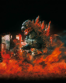 Godzilla 2000 Poster and Photo