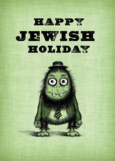 Happy Jewish Holiday / Not Specific