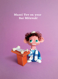 Mazel Tov on your Bar  Mitzvah! –
