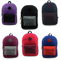 "17"" Backpack Assortment"