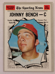 1970 Topps #464 Johnny Bench All-Star EX