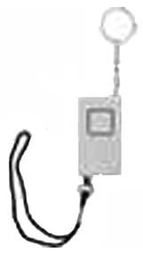 Keychain Alarm