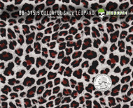 Snow Leopard Fur Color Animal Hydrographics Pattern Film Big Brain Graphics Quarter Reference