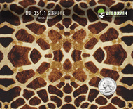Giraffe 351 Hydrographics Pattern Film Buy Dipping Big Brain Graphics Seller White Base Quarter Reference