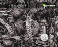 Biomechanics 465 Hydrographics Pattern Film Buy Dipping Big Brain Graphics Seller White Base Quarter Reference