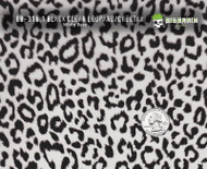 Black Clear Leopard Woman Hydrographics Film Animal Cheetah Pattern White Base Quarter Reference