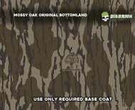 Mossy Oak Old School Original Bottomland Hunting Camo Effective Tree Bark Realistic Camoflauge Hydrographics Film Dip Pattern Big Brain Graphics Authorized Seller