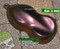 Pandora's Box Mega Intense Colorshift Chameleon Paint Big Brain Coatings Graphics Mega Intense Bass Boat Flake Big Brain Graphics Side IN SUN