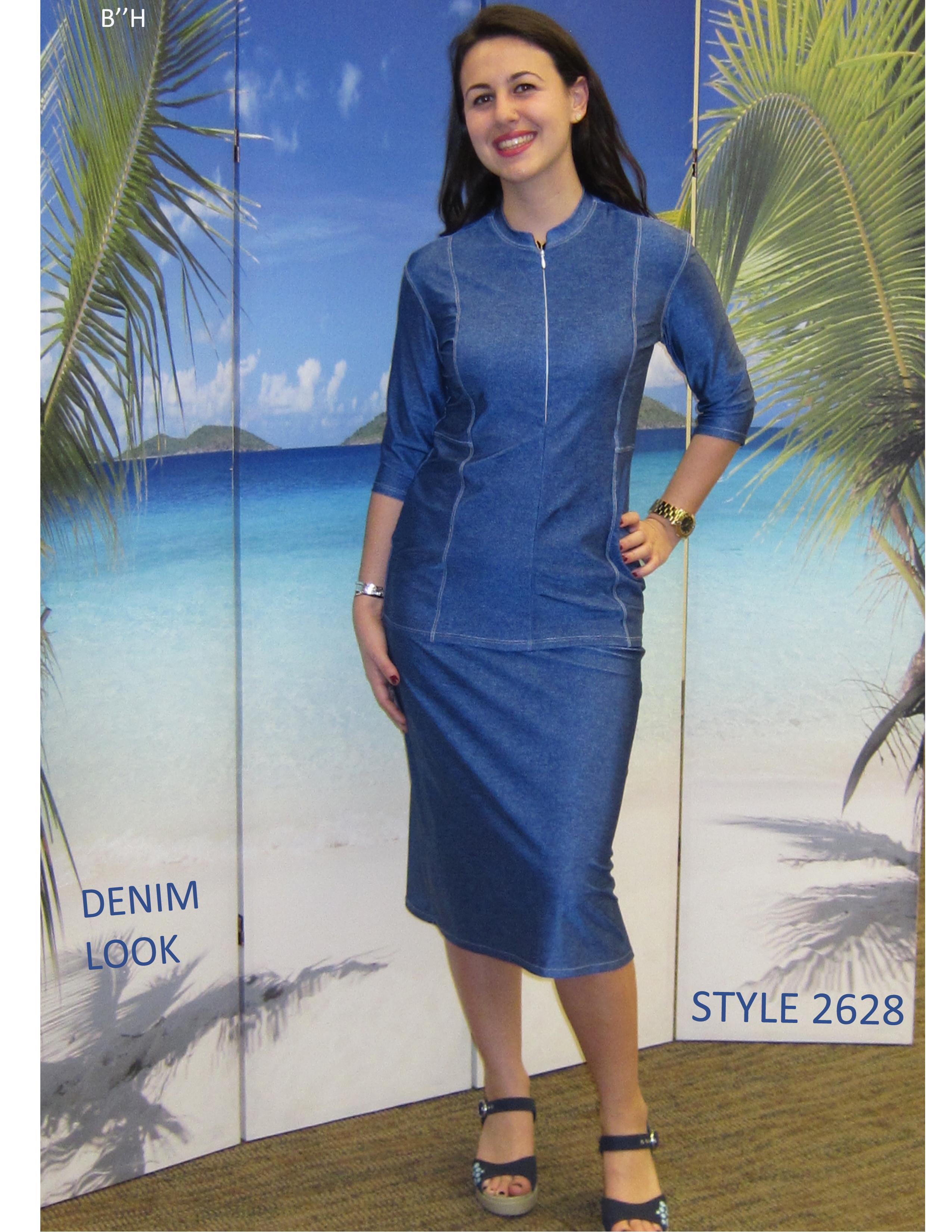 2dc5d35173590 Modest Swimwear Skirts   Saddha