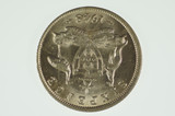 1948 Sixpence George VI in Uncirculated Condition