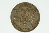 1917 Shilling George V in Very Fine Condition