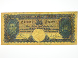 1939 Five Pounds Sheehan / McFarlane Banknote in Very Good Condition