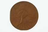 1962 Y. Penny Variety Error Rim Clip in Very Fine Condition