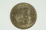 1959 Shilling Elizabeth II in Almost Uncirculated Condition