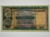 Hong Kong 1973 Ten Dollars Banknote in Uncirculated Condition