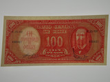 Chile 1947-58 100 Pesos = 10 Condores Banknote in Uncirculated Condition