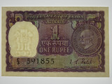 India 1969-70 One Rupee Banknote in About Uncirculated Condition