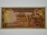 Syria 1978 One Pound Banknote in Uncirculated Condition