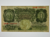 Great Britain 1949-55 One Pound Banknote in Very Fine Condition