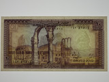Lebanon 1964-86 10 Livres Banknote in Uncirculated Condition