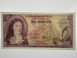 Colombia 1977 Two Pesos Oro Banknote in Uncirculated Condition