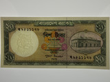 Bangladesh 1988 Twenty Taka Banknote in About Uncirculated Condition
