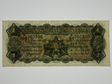 1932 One Pound Riddle / Sheehan Banknote in Very Fine Condition