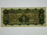1926 One Pound Kell / Collins Banknote in Very Fine Condition
