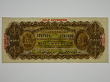 1926 Half Sovereign Kell/Collins Banknote in Almost Extremely Fine Cond