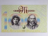 1996 $100 Dollar Fraser/Evans First Prefix AA96 Overprint 15 May Banknote