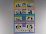 1996 Dated Annual Set $5 ,$10, $20 and $50 Same Low Number Banknote Folders