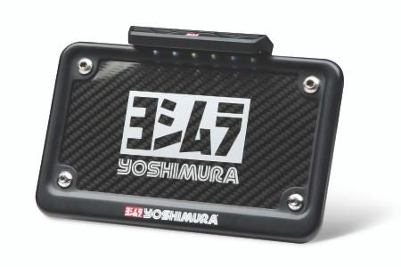 Yoshimura KTM 1290 Super Duke 1290 Fender Eliminator Kit (2020+)