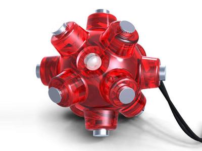 STKR - Magnetic Mine Light
