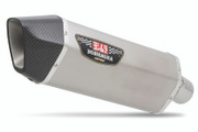 Yoshimura 'Hepta Force' Titanium Silencer / KTM 1050-1290 Adventure