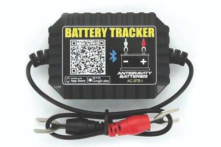 Antigravity - Battery Tracker