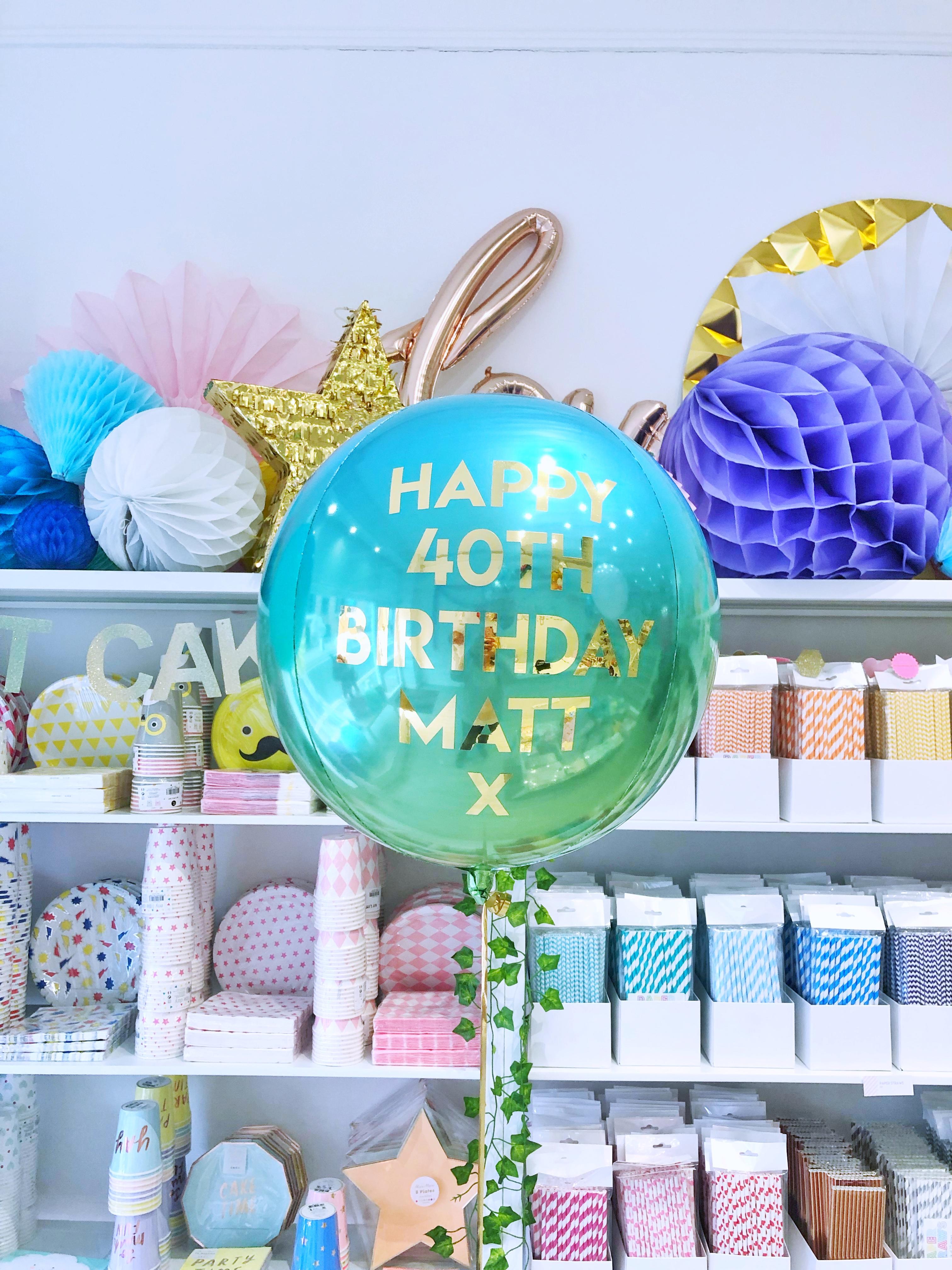 personalised-aqua-ombre-orb-balloon.jpg