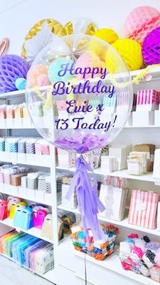 personalised-happy-birthday-confetti-bubble-balloon.jpg
