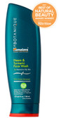 Botanique Neem & Turmeric Face Wash 5.07 oz (150ml), Himalaya Herbal Healthcare