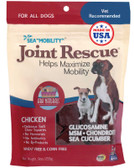 Sea Mobility Joint Rescue Chicken 9 oz (255 g), Ark Naturals