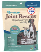 "Sea ""Mobility"" Joint Rescue Lamb 9 oz (255 g), Ark Naturals"