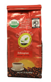 Organic Ground Coffee Ethiopian 12 oz, Growers Alliance Coffee