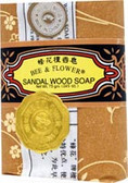 Bar Soap Sandalwood 2.65 oz Bee & Flower Soap