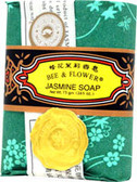 Bar Soap Jasmine 2.65 oz, Bee & Flower Soap