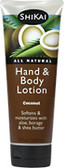 Coconut Lotion 8 oz, Shikai