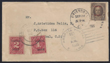 czj18e5.  Canal Zone Postage Due stamps J18 & J19, tied by Cristobal 9-22-1925 cancel on small cover with additional #70. Attractive and Interesting usage!