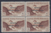 czco14c8. Canal Zone Air Post Official stamp CO14 unused VLH Fresh & F-VF+ block of 4. Excellent Block!