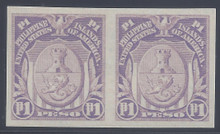 pi350c5. Philippines 350 unused Never Hinged Extremely Fine Imperforate pair. P.O. Fresh & Choice!
